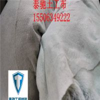 http://himg.china.cn/1/4_768_240170_800_800.jpg