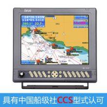 江苏新诺HM-5912自动识别系统 12寸AIS船载系统 提供CCS证书