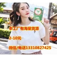 深圳东门便宜服装韩版T恤女士上衣大版短袖库存服装几元T恤2元清