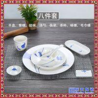 简约黑线陶瓷餐具套装家用碗碟套装多人食用餐厅汤碗勺子酒店碗盘