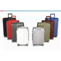 旅行之家拉杆箱 时尚箱包领军品牌 西安活动拉杆箱礼品