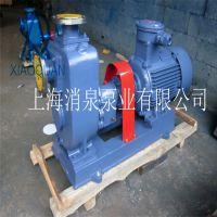 上海消泉泵业 厂家直供自吸式250ZX400-50农用高压喷灌浇地水泵 卧式清水自吸泵