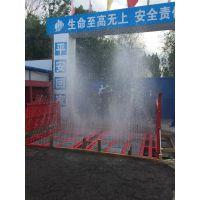 新疆SAJ-11渣土车洗轮机厂家低价直销