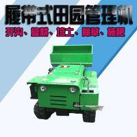 微型拖拉机 小型履带式田园管理机 黑土地开荒旋耕除草机厂家科博机械