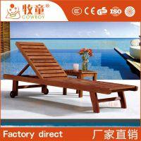 供应沙滩椅 户外休闲沙滩椅子 户外休闲椅 实木 温泉度假休闲椅子定制