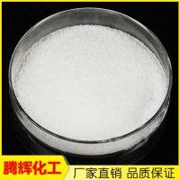 厂家直销 高分子吸水性树脂  高吸水性树脂 吸水树脂SAP