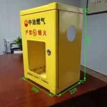 供应抚顺玻璃钢燃气表箱 多表位计量箱 燃气电表箱到河北六强