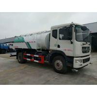 D9多利卡15吨除尘洒水车厂家直销 ,亿丰牌CLW65QZF-40/45N洒水泵