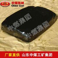 MFB-1防爆胶泥,MFB-1防爆胶泥产品优点,ZHONGMEI