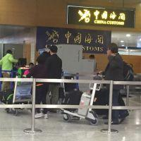 机械配件工具进口清关_上海浦东机场报关公司_快速达4小时放行提货_旅客行李物品清关