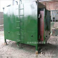 新型机制竹木碳化炉 原木炭化设备 多功能连续式无烟木材碳化炉