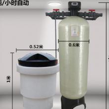 山西省长治市大型工业水处理设备 反渗透商用自来水井水软化过滤净水器软水机
