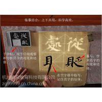 广西书法加盟的是哪家