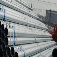 云南镀锌管 天津著名商标 规格齐全 材质Q235