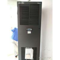 供应DME07MHP5恒温恒湿艾默生精密空调