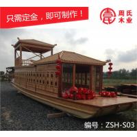 木船厂家出售湖泊餐饮画舫船 旅游观光电动木船 双层画舫船