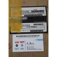 PSFPS-A2S0H313C【品高志远行天下】IDP10-AS1B01F