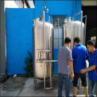 萝岗区30T/H活性炭过滤器 清又清生活饮用水专用石英砂不锈钢碳钢过滤器