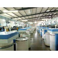 仿大化涤纶纱的价格