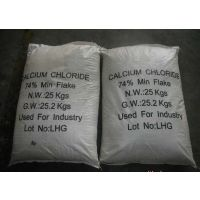东莞洪梅氯化钙价格/道滘氯化钙/沙田氯化钙74%