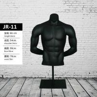 出售运动款背手男半身模特