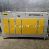 光氧催化废气净化器厂家生产光氧净化器设备10000风量