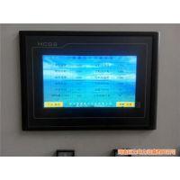 襄城控制柜_控制柜生产_多变频同步非标设备