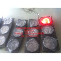 400mm红黄绿三单元掉头信号灯、LED车辆掉头信号指示灯、三合一调头交通灯