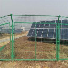 厂家直销绿色铁丝网 水渠框架护栏网 光伏厂区围栏