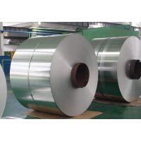 供应美国易车铁1144圆钢1144钢棒厂家直销