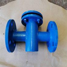 厂家直销0.6MPA焊接式水流指示器