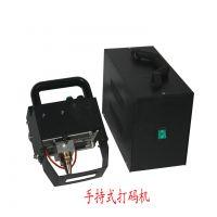 山东济宁鸿光气动打码机hg-7035 厂家直销