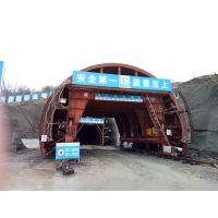 隧道台车、衬砌台车、钢模台车、二衬台车