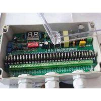 河北巨龙ADMK脉冲控制仪厂家热卖中......欢迎订购