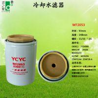 广东省滤之圣厂家直销WF2053 空气滤清器 汽车空气滤清器