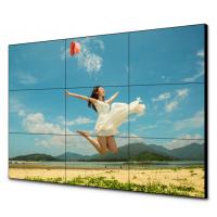 深圳优鑫专显47寸LG液晶拼接屏电视墙