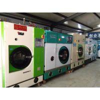 北京永洁洗涤设备销售处