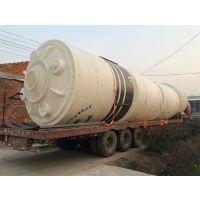 延边华社20吨母液塑料储罐食品级优质服务