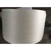 聚酯纤维打包带|聚酯纤维打包带价格