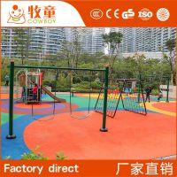 儿童户外公园小区幼儿园广场游乐设施多立柱加固双人秋千定制