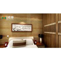 硅藻泥卧室背景墙图片,环保隔音好睡眠