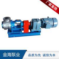 厂家供应 高粘度食品泵 高粘度内齿泵 卫生级高粘度泵