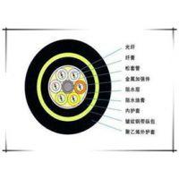 慈溪GYFTA53光缆,光缆生产厂家,东宇公司,