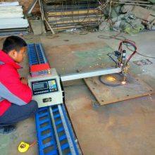 上海华威 HNC-1800W-6 小型数控切割机 便携式数控等离子切割机销售维修 西安森达
