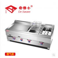 奇博士三合一炸炉扒炉关东煮厂家直销成都麻辣烫手抓饼机
