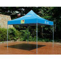 广告帐篷厂家专业生产广告帐篷折叠帐篷