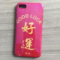 蓝光苹果X手机壳IMD卡通iphone8保护套防摔全包手机壳工厂直销