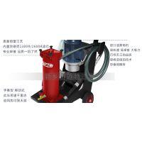 uc-16升滤油机-精细滤油车-聚结脱水滤油机生产厂家