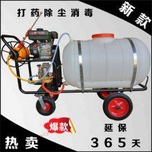 西藏担架式高压喷雾器 弥漫效果好的打药机 农用推车式喷雾器