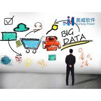 零售行业数据分析:用数据发现更多商机